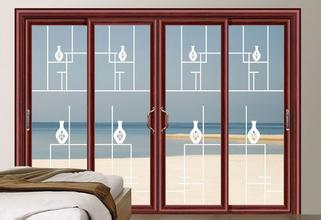 什么样的铝板能做彩色铝合金门窗? -第3张