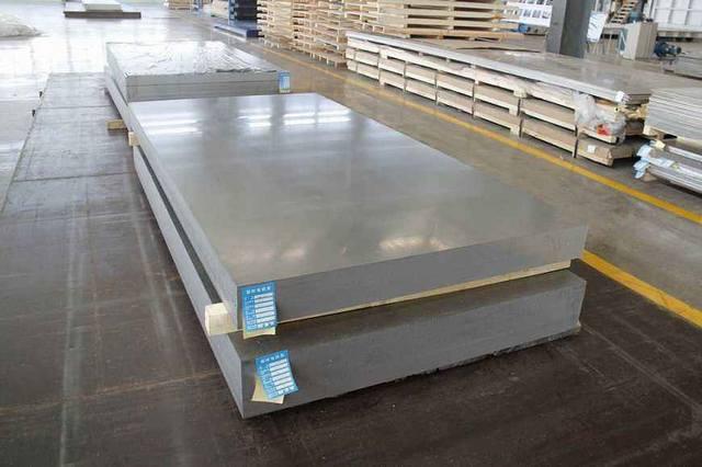 佛山铝业专题:军用防弹5083铝板成形极限 -第2张
