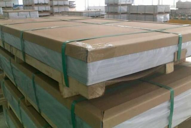 佛山铝业专题:6082铝板焊接的七个知识要点 -第2张